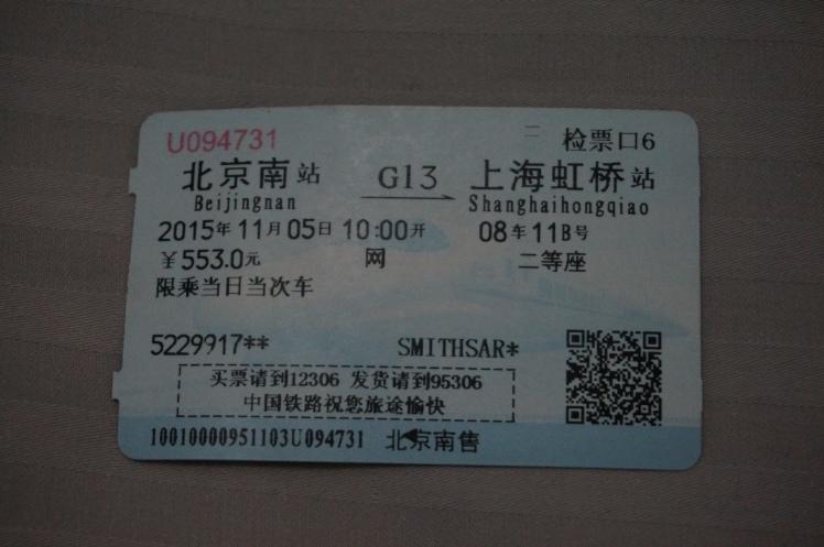 DSC05752.JPG